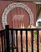 "Свадебная арка ""Круговорот любви"", фотозона на свадьбу, фото 1"