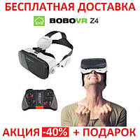 Виртуальные очки VR BOX z 4 BOBO шлем виртуальная реальность 22/53 dbhnefkmyst jxrb ищищ я 4, фото 1