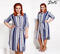 42f2b1d87fd Летнее платье рубашка легкое в полоску супер софт батал размеры 50