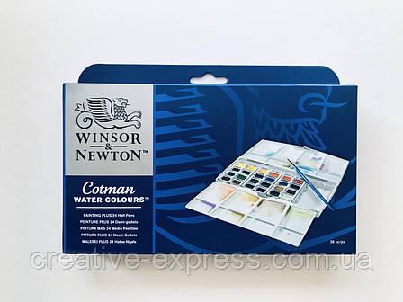 Набір акварельних фарб Winsor & Newton POCKET PLUS 26, фото 2