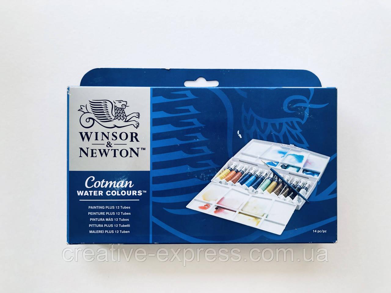 Набір акварельних фарб WN NEW CWC/T PTG PLUS USA04