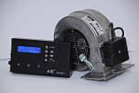 Комплект автоматики для твердотопливного котла AIR AUTO+ с вентилятором WPA 117 для котла до 30 кВт, фото 2