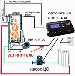 Удлинитель электрический 3м, фото 2