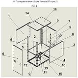 Бункер для хранения пеллет 1,5 м.куб. (под 900 кг пеллеты), фото 4
