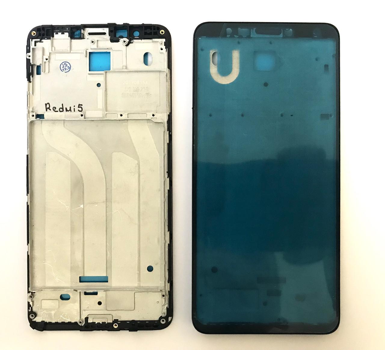 Xiaomi Redmi 5 Frame Рамка Дисплею (Внутрішня частина корпуса)