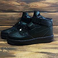 60202dcb Мужские кроссовки Nike Air Force серые 2724, цена 652 грн., купить ...