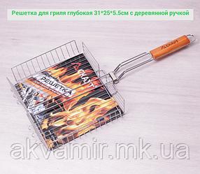 Решетка для гриля, барбекю Скаут глубокая 31*25*5.5см с деревянной ручкой