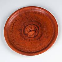Тарелка из красной глины большая, диаметр 25 см