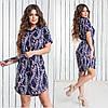 Платье - рубашка женское лето с разрезами по бокам 3010 (M(44), L(46), XL(48), XXL(50)) (цвет синие цепи) СП
