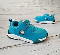 Обувь для мальчиков, Кроссовки Comfort Baby (Турция) анатомические
