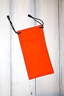 Мешочек для очков оранжевый 3317