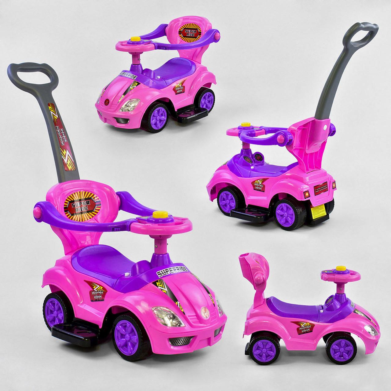 Каталка-толокар 3545 - Р Розовый с родительской ручкой Гарантия качества Быстрая доставка