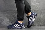 Мужские кроссовки Adidas Marathon (темно-синие с белым), фото 2