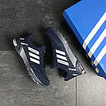 Мужские кроссовки Adidas Marathon (темно-синие с белым), фото 5