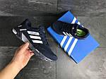 Мужские кроссовки Adidas Marathon (темно-синие с белым), фото 3