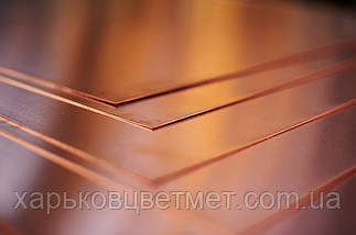 Лист медный мягкий, толщина 5,0 мм (размер 600мм х 1500мм), фото 3