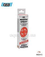 Клей-мастика эпоксидная GEB Mastic Epoxy 250 г. (холодная сварка) Франция