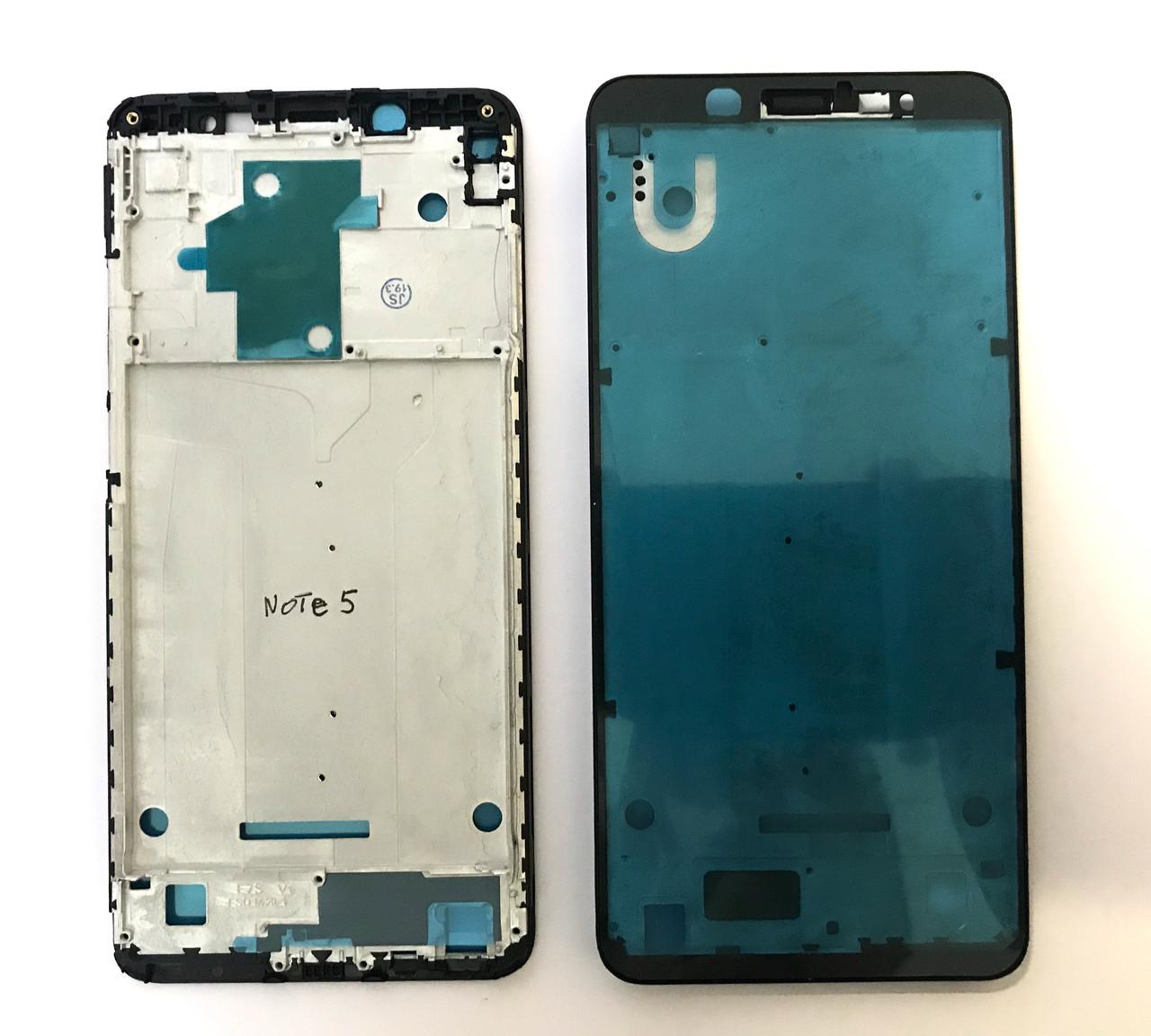 Xioami Redmi Note 5 Frame Рамка Дисплею (Внутрішня частина корпуса)
