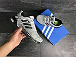 Мужские кроссовки Adidas Marathon (серо-черные), фото 6