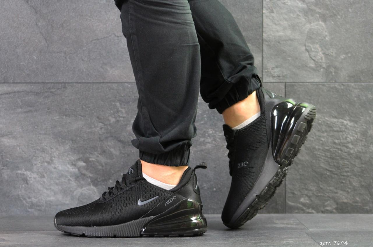 Кроссовки мужские Nike Air Max 270. ТОП КАЧЕСТВО!!! Реплика класса люкс (ААА+)
