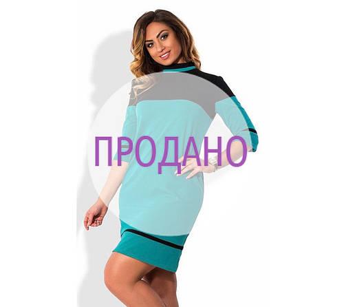 9c00a47495bfe99 Платья больших размеров оптом Украина | Fashion Girl