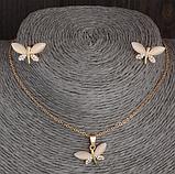 Набір прикрас ланцюжок з кулоном та сережки Стрекоза код 1565, фото 2