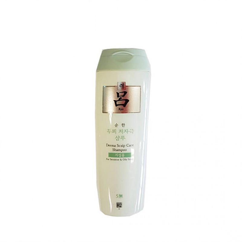 Мягкий шампунь для чувствительной и жирной кожи головы Ryo Derma Scalp Care Shampoo For Sensitive&Oily Scalp