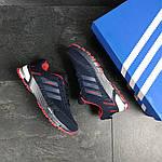 Мужские кроссовки Adidas Marathon (темно-синие с красным), фото 3