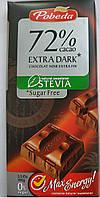 Горький шоколад Победа со стевией без сахара