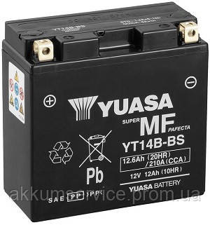 Аккумулятор мото Yuasa MF VRLA 12.6 AH/ 210А YT14B-BS(CP)