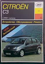 CITROEN C3   Модели с 2002 года выпуска  Устройство • Обслуживание • Ремонт
