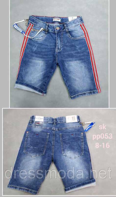 Джинсовые шорты для мальчиков Setty Koop 8-16 лет