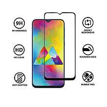 Защитное стекло Full Glue для Samsung M20 (Черное)