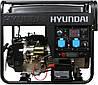 Сварочный генератор Hyundai HYW 210AC, фото 4