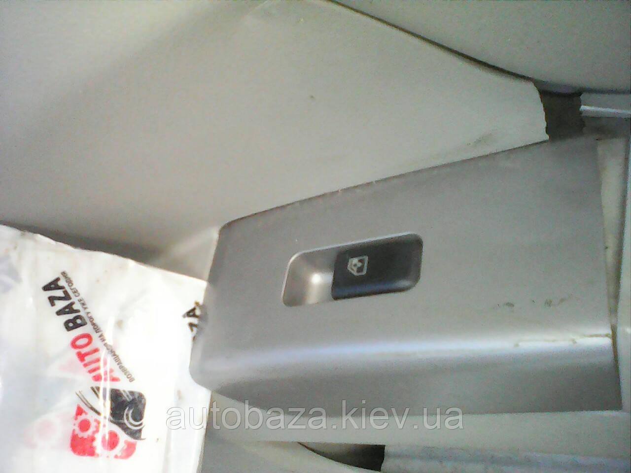 Кнопка стеклоподьемника передней правой двери Geely Emgrand EC71067002336   ro-040