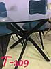 Стіл T-309 прозорий D90, фото 4