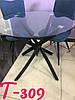 Стіл T-309 прозорий D90, фото 5