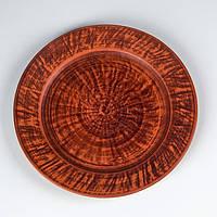 Тарелка большая, диаметр 26 см красная глина