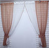 Комплект кухонные шторки с подвязками №17 Цвет коричнивый с бежевым, фото 1