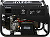 Сварочный генератор Hyundai DHYW 210AC, фото 3