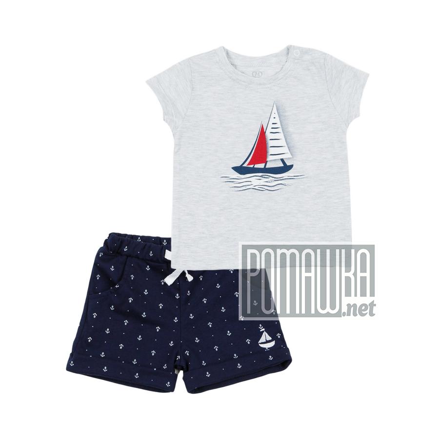 Детский летний костюм 86 9-12 мес комплект для мальчика малышей футболка и шорты на лето из КУЛИР 4670 Серый