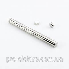 Неодимовый магнит диск 6х2.5 мм
