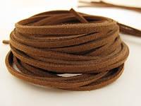 Замшевый шнур 1 м светло-коричневый 1657 поштучно