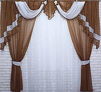 Комплект ламбрекен со шторами на карниз 3м. №28. Цвет коричневый с белым., фото 1