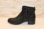 Ботильоны женские черные на небольшом каблуке натуральная кожа код Д572, фото 2