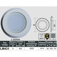 LED светильник встр.со стеклом LEMANSO 6W 4500K круг LM431 400Lm