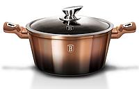 С красивым дизайном кастрюля для кухни Berlinger HausBH 1894 2.5 л мраморное антипригарное покрытие
