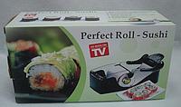 Прибор машинка форма для приготовления ролов суши Perfect Roll Sushi (AS SEEN ON TV)