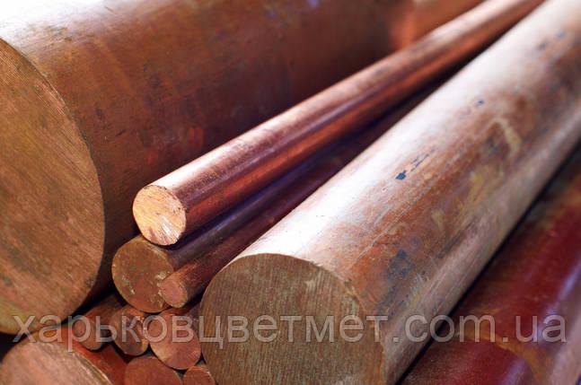 Пруток медный круглый диаметр 7 мм длинна 3000мм, фото 2