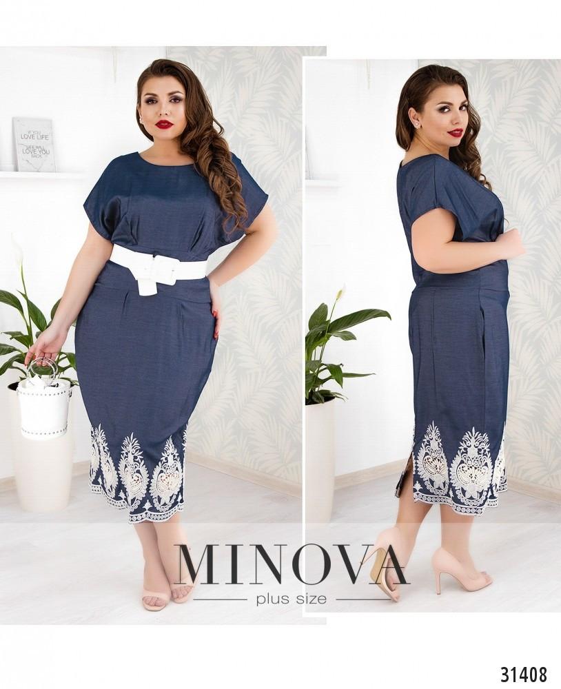 Элегантное платье длины миди с фактурной вышивкой  с 50 по 56